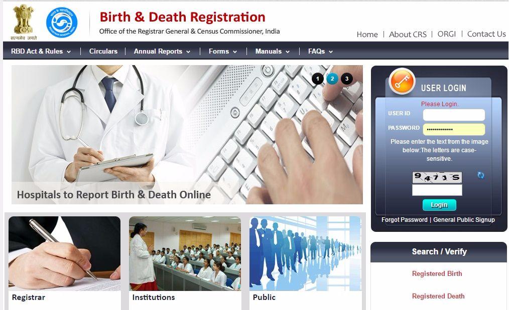 Crsorgi gov in Birth, Death Certificate Application Status