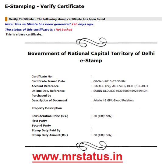 verification E-STAMP Certificate