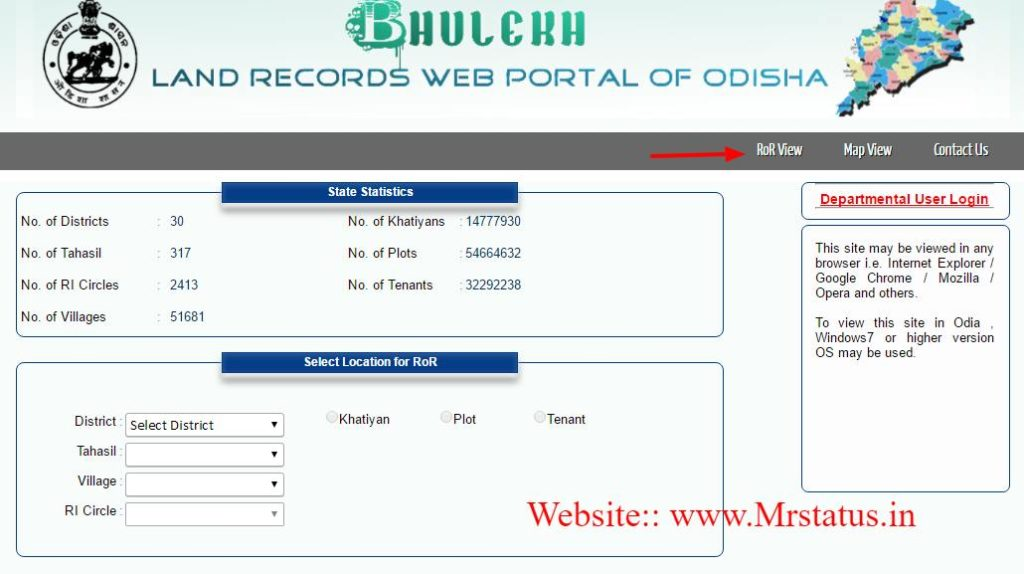 Bhulekh Orissa land records view