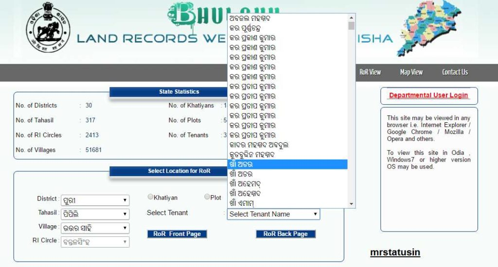Land Record Details using Name Orissa