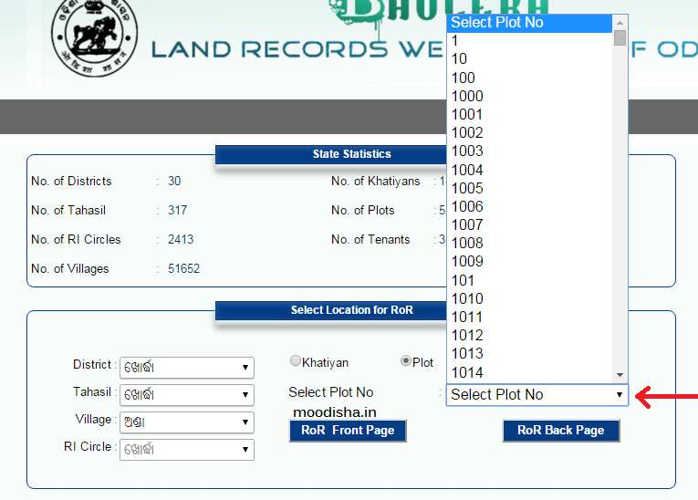 Land Record View with Plot Number