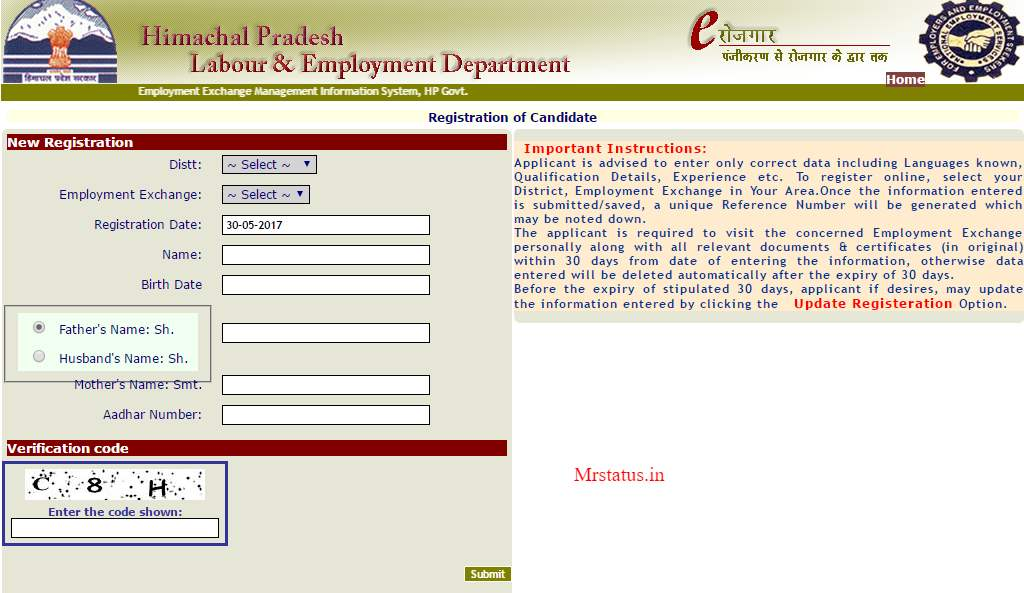 Free Online Applicants Registration Himachal Pradesh Employment Exchange