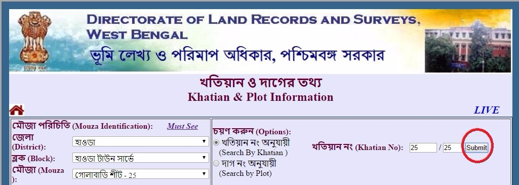Search Land Record with Khatian Number