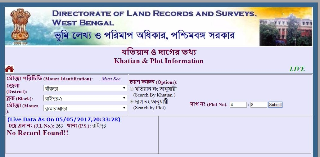 Search Land Record with Plot Information