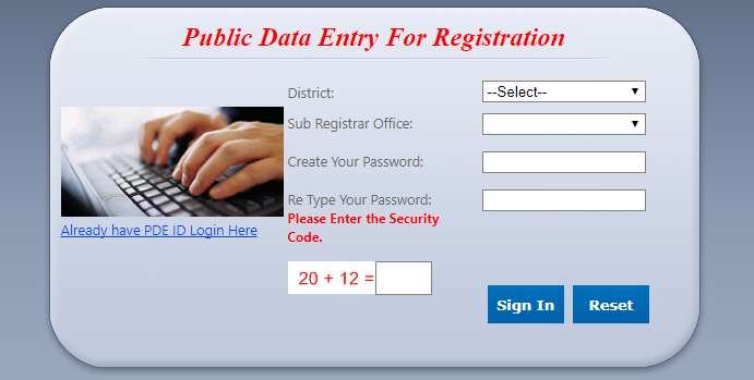 Online Public Data Entry Registration Form Uttarakhand