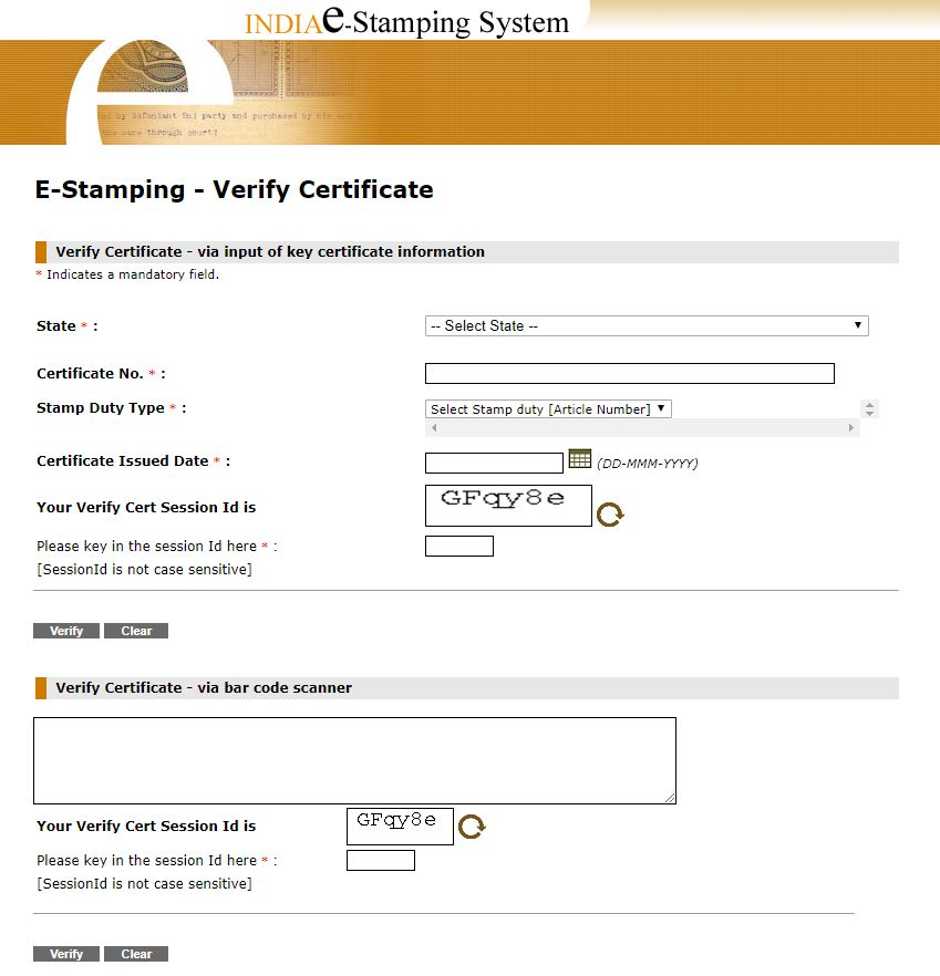Shcilestamp e-Stamping Verification